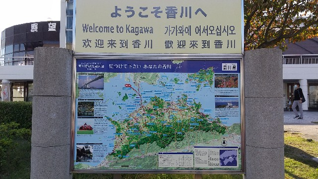 f:id:haru-to-bIke:20201205144903j:image