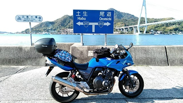f:id:haru-to-bIke:20201206074615j:image