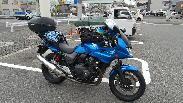 f:id:haru-to-bIke:20201208151012j:image