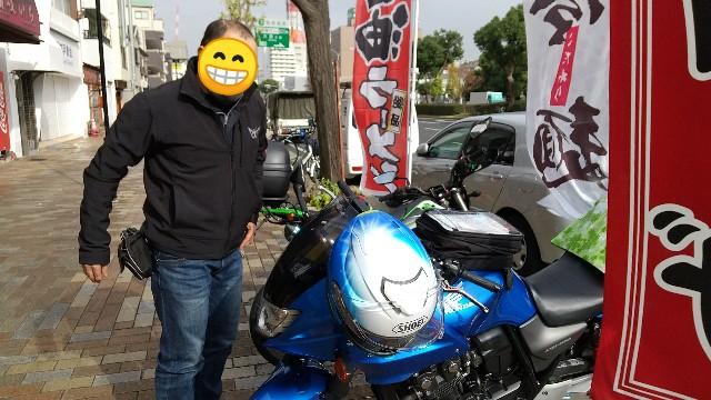 f:id:haru-to-bIke:20201208151605j:image
