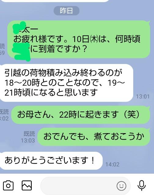 f:id:haru-to-bIke:20201209105103j:image