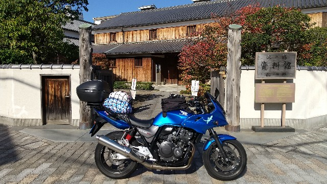 f:id:haru-to-bIke:20201213031027j:image