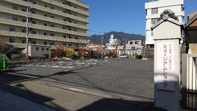 f:id:haru-to-bIke:20201213031052j:image