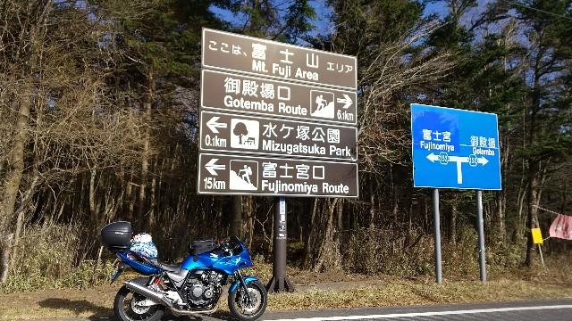 f:id:haru-to-bIke:20201215184125j:image