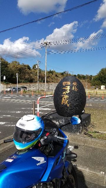 f:id:haru-to-bIke:20201217154618j:image