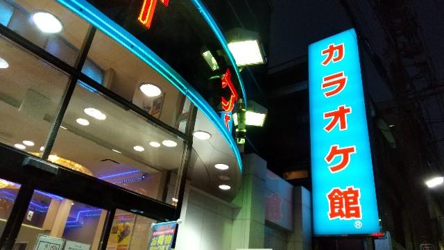 f:id:haru-to-bIke:20201220032345j:image