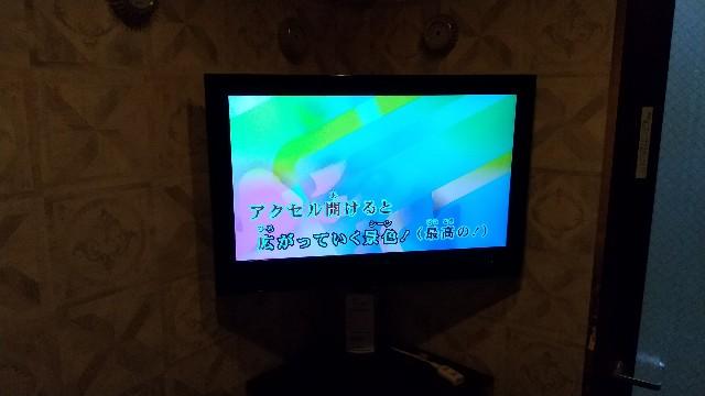 f:id:haru-to-bIke:20201220032440j:image