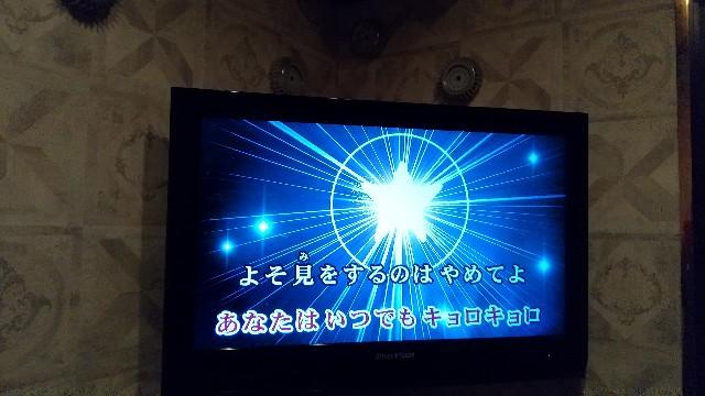 f:id:haru-to-bIke:20201220033617j:image