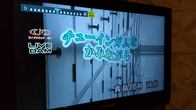 f:id:haru-to-bIke:20201220034411j:image