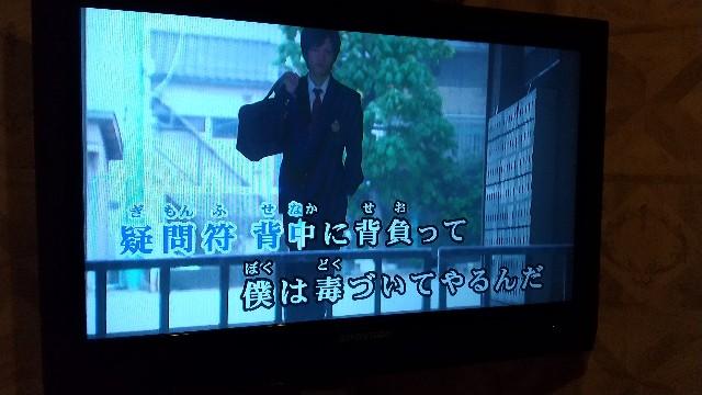 f:id:haru-to-bIke:20201220034638j:image