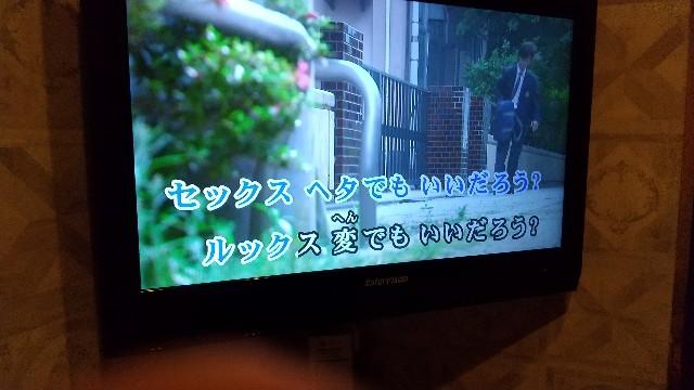 f:id:haru-to-bIke:20201220034656j:image
