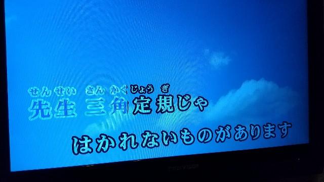 f:id:haru-to-bIke:20201220034731j:image