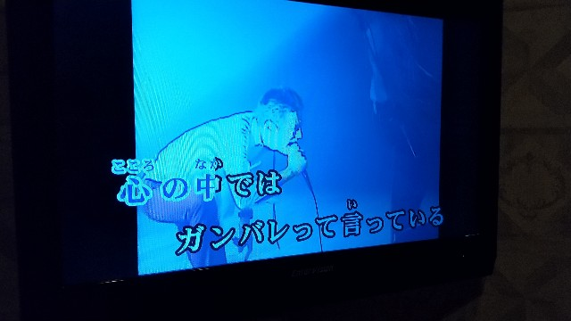 f:id:haru-to-bIke:20201220035121j:image