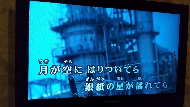 f:id:haru-to-bIke:20201220035311j:image