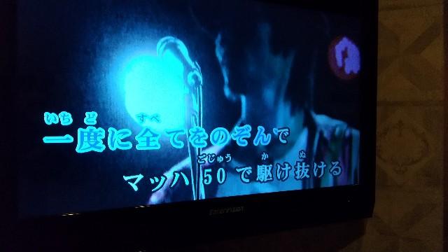 f:id:haru-to-bIke:20201220035347j:image