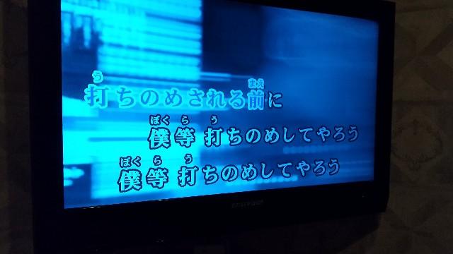 f:id:haru-to-bIke:20201220035423j:image