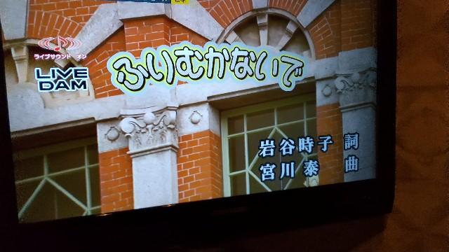 f:id:haru-to-bIke:20201220035525j:image