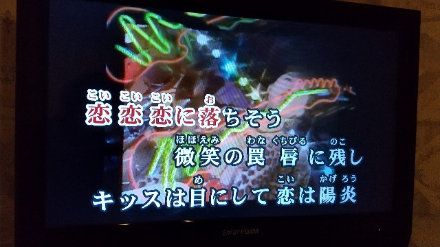f:id:haru-to-bIke:20201220035754j:image