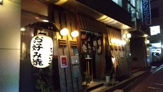 f:id:haru-to-bIke:20201220040547j:image