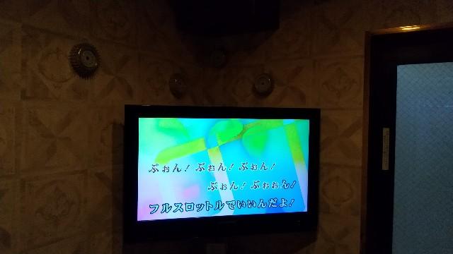 f:id:haru-to-bIke:20201220042754j:image