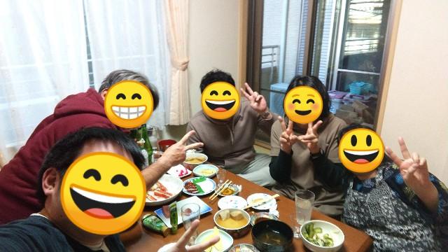 f:id:haru-to-bIke:20210101174341j:image