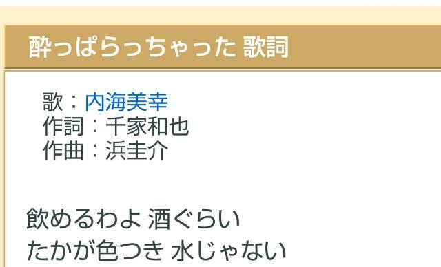 f:id:haru-to-bIke:20210102143208j:image