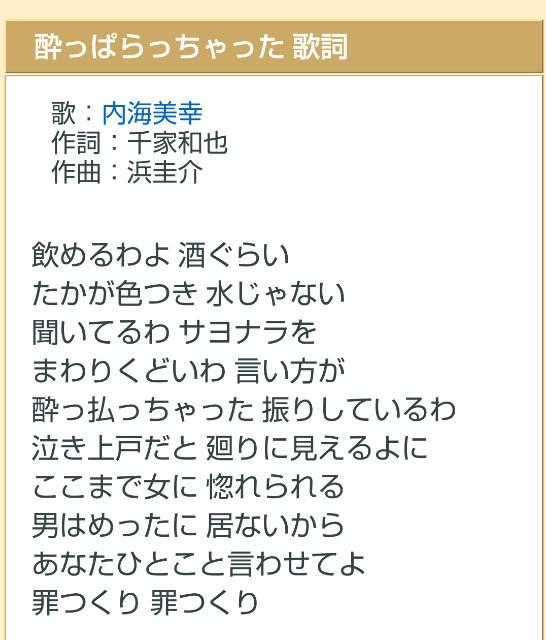 f:id:haru-to-bIke:20210102143259j:image