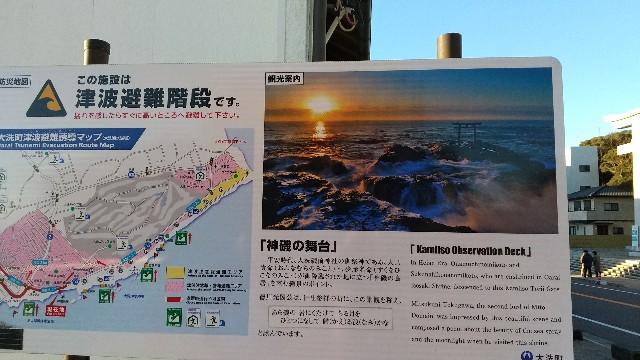 f:id:haru-to-bIke:20210103152354j:image