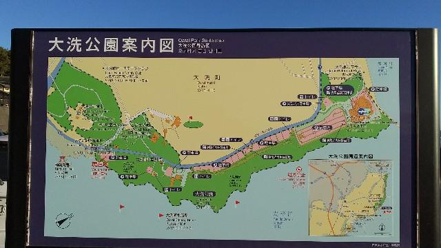 f:id:haru-to-bIke:20210103152711j:image