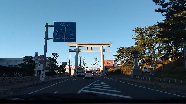 f:id:haru-to-bIke:20210103153246j:image