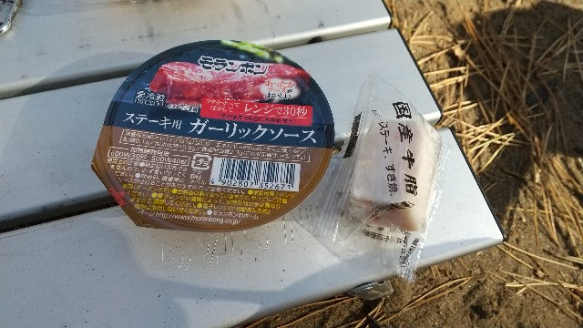 f:id:haru-to-bIke:20210103154810j:image
