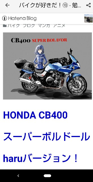 f:id:haru-to-bIke:20210106135909j:image