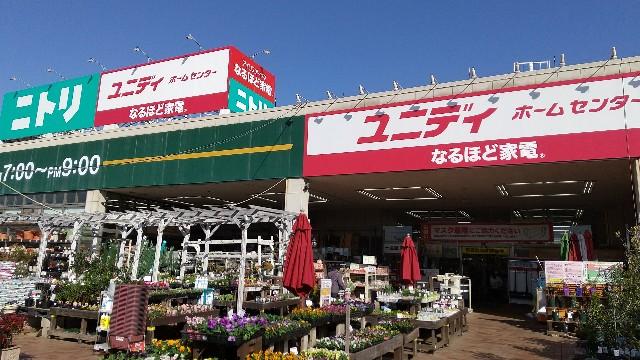 f:id:haru-to-bIke:20210107160401j:image