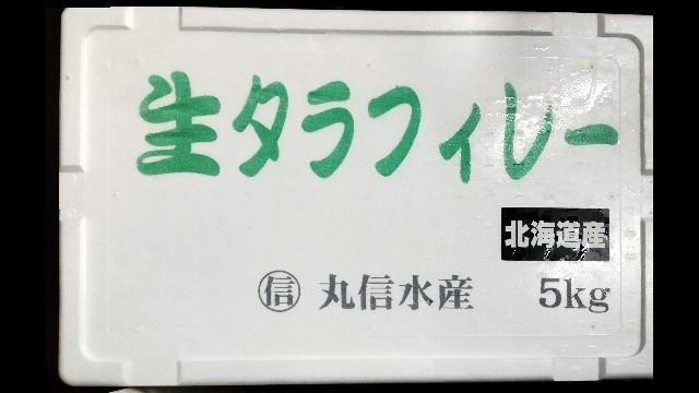 f:id:haru-to-bIke:20210109213541j:image