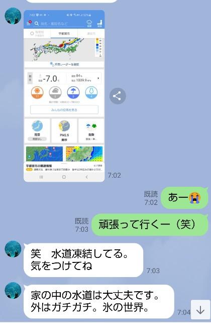 f:id:haru-to-bIke:20210109214721j:image