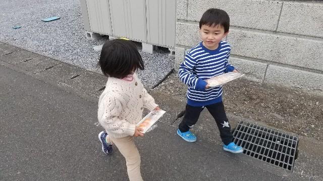 f:id:haru-to-bIke:20210109221551j:image
