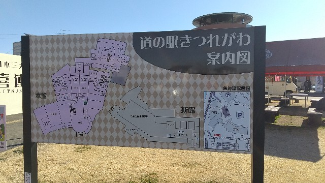 f:id:haru-to-bIke:20210110224058j:image