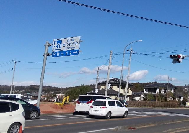 f:id:haru-to-bIke:20210110224525j:image