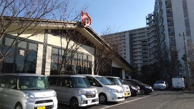 f:id:haru-to-bIke:20210206203616j:image