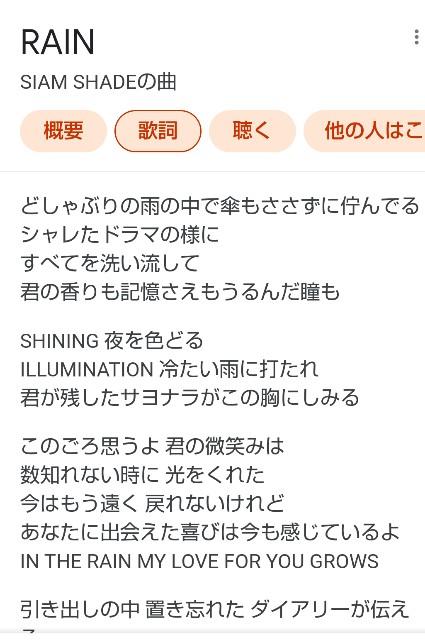 f:id:haru-to-bIke:20210215140730j:image