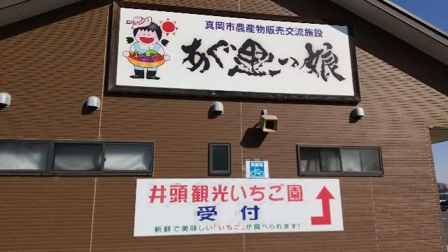 f:id:haru-to-bIke:20210228064403j:image