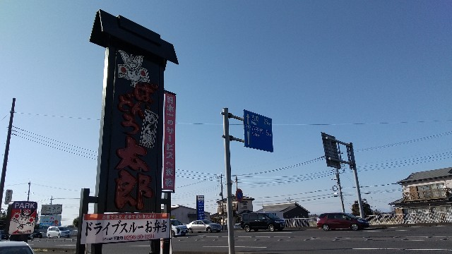 f:id:haru-to-bIke:20210228070124j:image