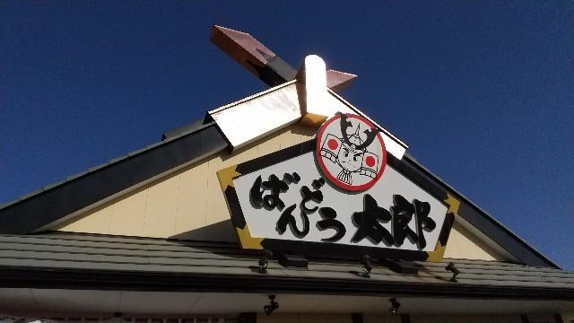 f:id:haru-to-bIke:20210228070138j:image