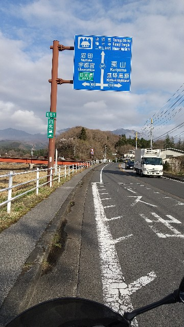 f:id:haru-to-bIke:20210405143237j:image