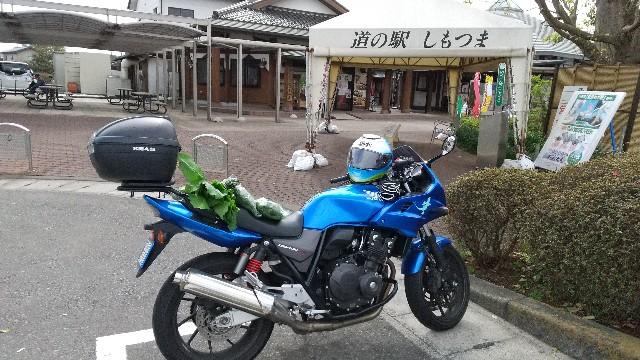 f:id:haru-to-bIke:20210405150907j:image