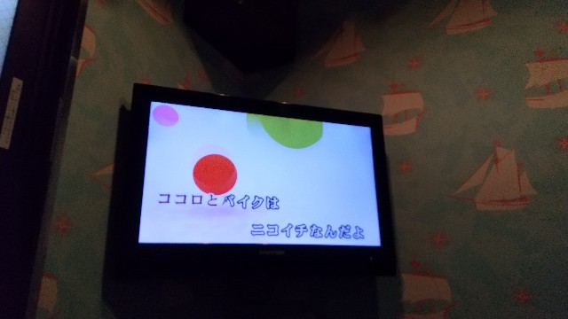 f:id:haru-to-bIke:20210412130607j:image