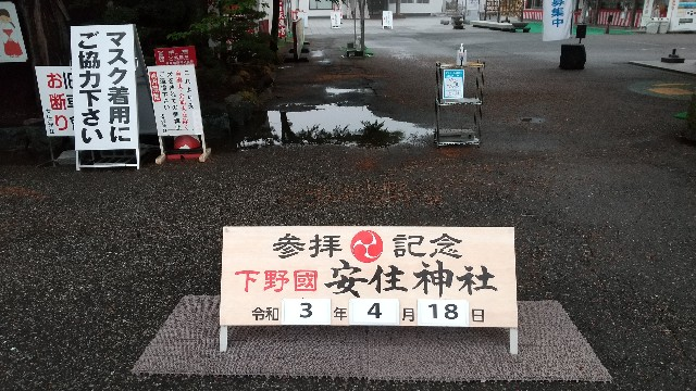 f:id:haru-to-bIke:20210419143924j:image