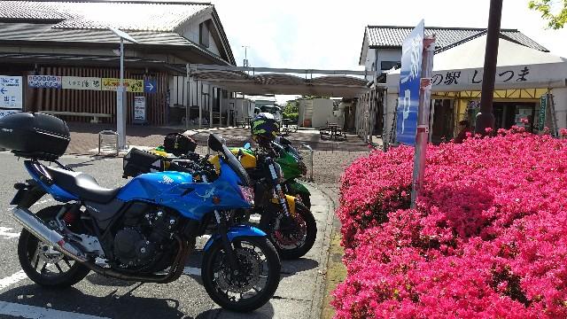 f:id:haru-to-bIke:20210419145836j:image