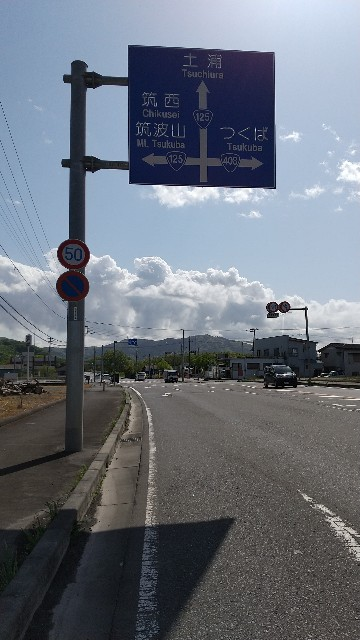 f:id:haru-to-bIke:20210419145951j:image
