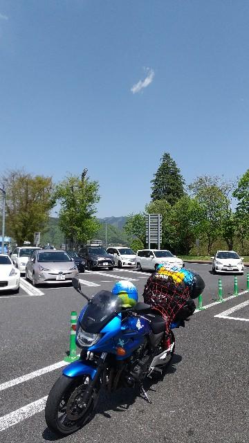 f:id:haru-to-bIke:20210422140149j:image